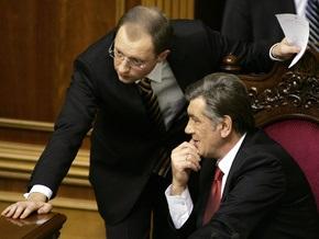 Яценюк еще не поздравил Ющенко с днем рождения
