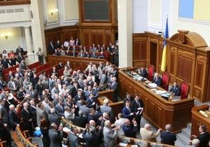 Рада приступила к Налоговому кодексу. Депутаты решили работать до ночи