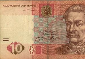 Украина взяла в долг более миллиарда гривен