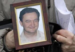 СК РФ завершил предварительное следствие по делу о смерти Магнитского