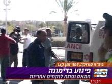 Палестинские боевики взяли на себя ответственность за взрыв в Израиле