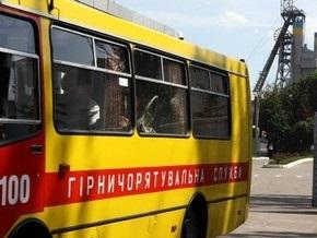 На шахте Новодзержинская спасли троих горняков