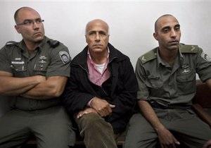Израильского  ядерного шпиона  выпустили из тюрьмы