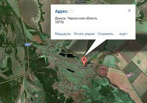 В Черкасской области председатель села Деньги подозревается во взяточничестве