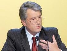 Сегодня Ющенко займется педагогами, судьями и борцами с коррупцией