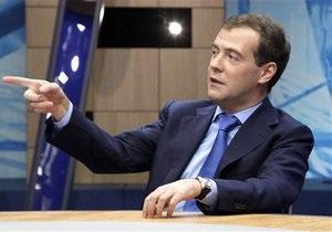 Медведев запретил главам регионов России называться президентами