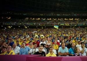 На финал Евро-2012 планируют приехать ряд президентов, премьеров и принц