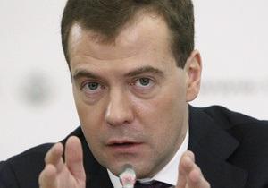 Медведев о СССР: Его принципы мне абсолютно не близки
