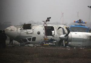 Разбившийся в Донецке самолет получил разрешение на полеты до конца 2013 года