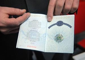 Закон о введении биометрических паспортов вступает в силу