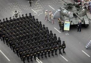 Украинские военные из Львова примут участие в параде Победы в Москве