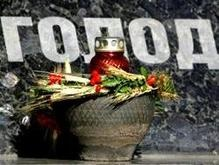 Госдума РФ: Жертв Голодомора нельзя делить по национальному признаку