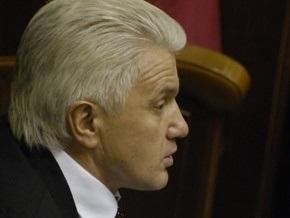 Литвин: Закон об обороне РФ не мешает развитию украино-российских отношений