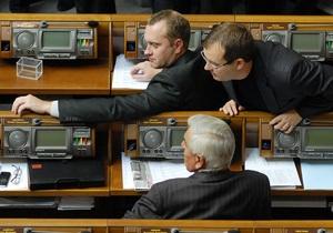 ВР отказалась повысить соцвыплаты на фоне заявлений властей о росте благосостояния украинцев