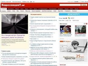 Украинские интернет-издания могут получить статус СМИ
