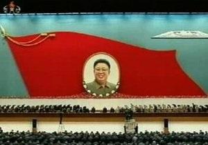 Сегодня исполняется год со дня смерти Ким Чен Ира