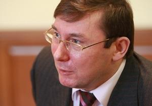 Луценко: Мне предлагали признать вину, оставив без еды и воды
