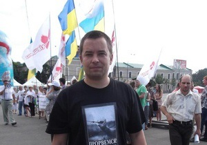 В Харькове исчез экс-кандидат от Батьківщини