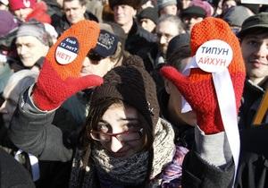 Российская оппозиция намерена в апреле провести неделю  белых акций