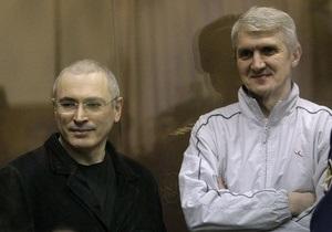 Московский суд не стал взыскивать с Ходорковского и Лебедева 3 млн рублей