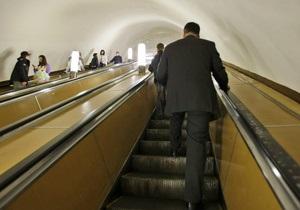 За день до взрывов москвичка сообщала о возможном теракте в метрополитене