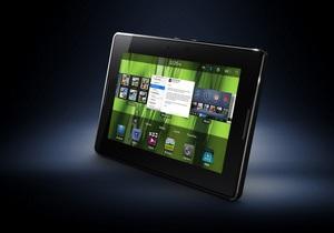Для планшета BlackBerry выпустили новую ОС
