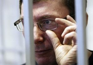 Потерпевший по делу Луценко заявил, что не считает себя таковым