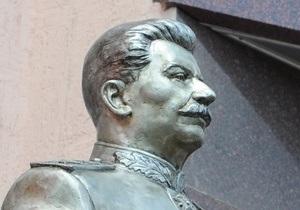 Апелляционный суд оставил в силе приговор тризубовцам, отпилившим голову Сталину