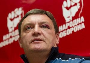 Гримчак обратился к генпрокурору с просьбой об отводе следователя в деле Луценко