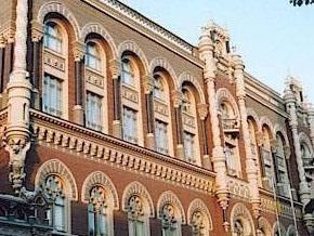 НБУ проведет интервенцию на межбанке