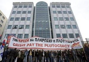 Общенациональная забастовка парализовала Грецию