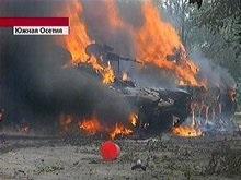 Российская авиация нанесла удар по военной базе близ Тбилиси