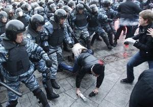 На Манежную площадь стянуты дополнительные силы ОМОНа из-за возможных беспорядков