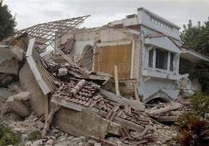 МИД выясняет, есть ли украинцы среди погибших на Гаити