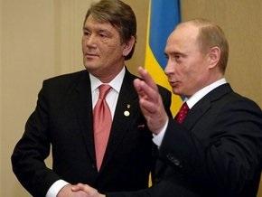 Ъ: В деле об отравлении Ющенко намерены допросить Путина