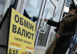 Гривна закрывает межбанковскую неделю почти без изменений