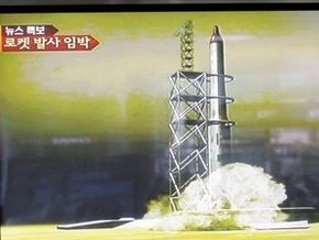 Российские военные не зафиксировали на орбите Земли северокорейский спутник
