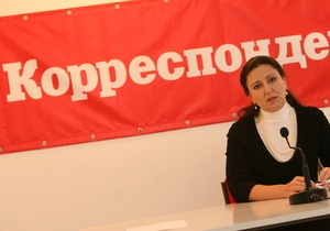 ВСК намерена предложить Раде пересмотреть газовые соглашения между Нафтогазом и Газпромом