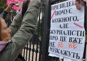 ВВС Україна: Скоро ли журналистов будут  сажать  за клевету?