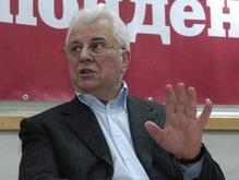 Экс-президент и три экс-премьера Украины создали новую организацию