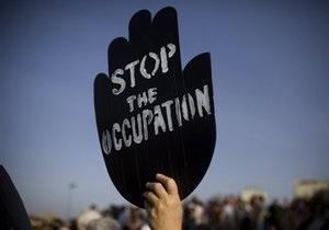 Квартет  посредников осуждает поселенческие планы Израиля