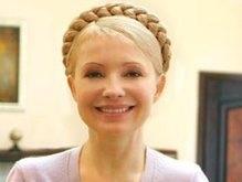 Юлия Тимошенко поздравила украинцев с Рождеством Христовым