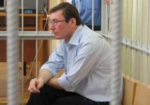Заседание суда по делу Луценко перенесли на 14 июля