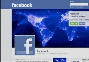 Facebook сообщил об атаке на серверы