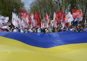 В Донецке акция оппозиции Вставай, Украина под угрозой срыва - УДАР