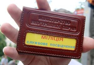 Во Львовской области арестовали начальника уголовного розыска одного из райотделов