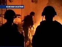 РИА Новости: В Цхинвали снова гремят взрывы