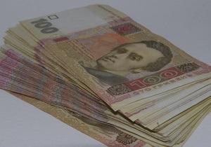 Ъ: Украина намерена запретить деятельность финансовых пирамид