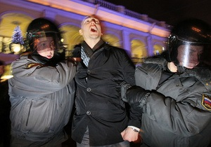 Акции протестов в Санкт-Петербурге: задержаны около 100 человек