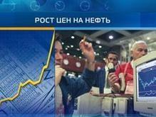 Обзор рынков: Нефть начала дорожать